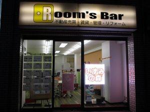 2020年11月9日 夜のRoom's Bar店頭です