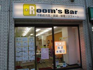 2020年11月10日 夕方のRoom's Bar店頭です