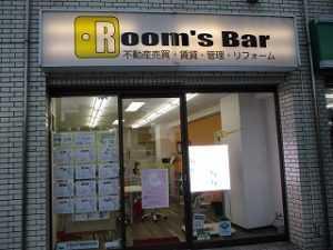 2020年11月12日 夕方のRoom's Bar店頭です