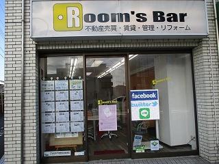 2020年11月13日 朝のRoom's Bar店頭です