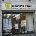 2020年11月14日 朝のRoom's Bar店頭です