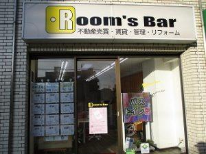 2020年11月15日 朝のRoom's Bar店頭です