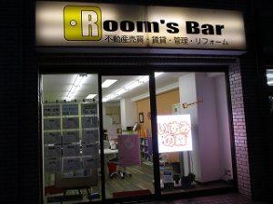 2020年11月15日 夜のRoom's Bar店頭です