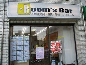 2020年11月16日 夜のRoom's Bar店頭です