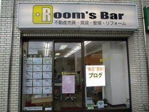 2020年11月20日 朝のRoom's Bar店頭です