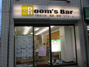 2020年11月20日 夜のRoom's Bar店頭です