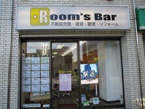 2020年11月21日 朝のRoom's Bar店頭です