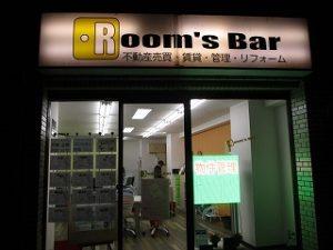 2020年11月21日 夜のRoom's Bar店頭です