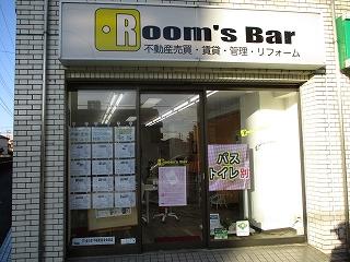 2020年11月22日 朝のRoom's Bar店頭です