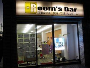 2020年11月22日 夜のRoom's Bar店頭です