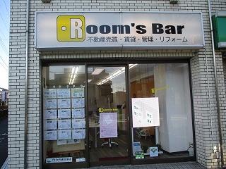 2020年11月23日 朝のRoom's Bar店頭です