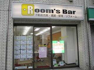 2020年11月24日 朝のRoom's Bar店頭です