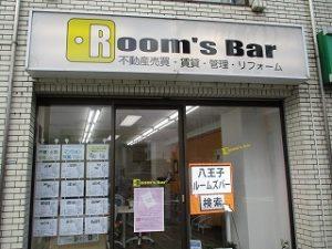 2020年11月27日 朝のRoom's Bar店頭です