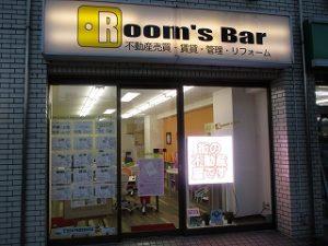 2020年11月28日 夜のRoom's Bar店頭です