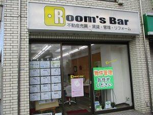 2020年11月29日 朝のRoom's Bar店頭です