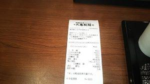 これで610円(税込)は安いなー(^^)