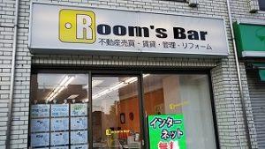 2020年12月11日 朝のRoom's Bar店頭です