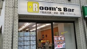 2020年12月12日 朝のRoom's Bar店頭です