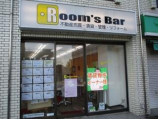 2020年12月1日 朝のRoom's Bar店頭です