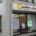 2020年12月5日 朝のRoom's Bar店頭です