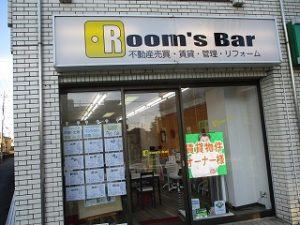 2020年12月6日 朝のRoom's Bar店頭です