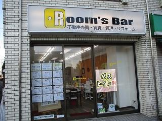 2020年12月7日 朝のRoom's Bar店頭です