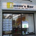 2020年12月8日 朝のRoom's Bar店頭です