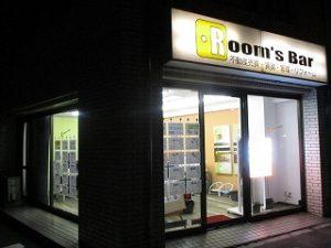 2020年12月11日 夜のRoom's Bar店頭です