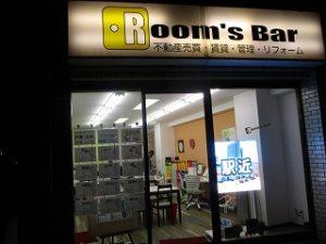 2020年12月13日 夜のRoom's Bar店頭です