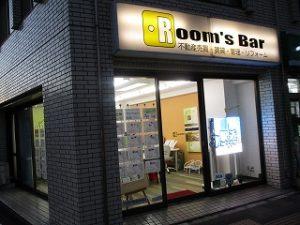2020年12月19日 夜のRoom's Bar店頭です