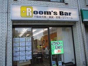 2020年12月21日 朝のRoom's Bar店頭です