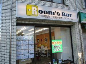 2020年12月26日 朝のRoom's Bar店頭です