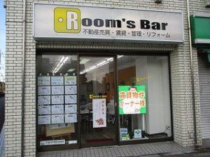 2020年12月27日 朝のRoom's Bar店頭です