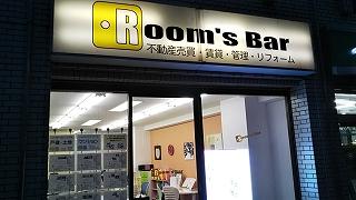 2021年1月24日 夜のRoom's Bar店頭です