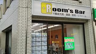 2021年1月26日 朝のRoom's Bar店頭です