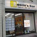 2021年1月5日 朝のRoom's Bar店頭です