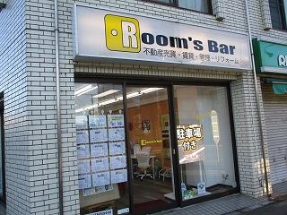 2021年1月10日 朝のRoom's Bar店頭です