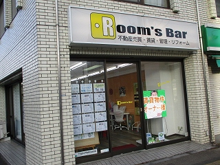 2021年1月12日 朝のRoom's Bar店頭です