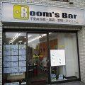 2021年1月16日 朝のRoom's Bar店頭です