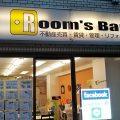 2021年2月11日 夜のRoom's Bar店頭です