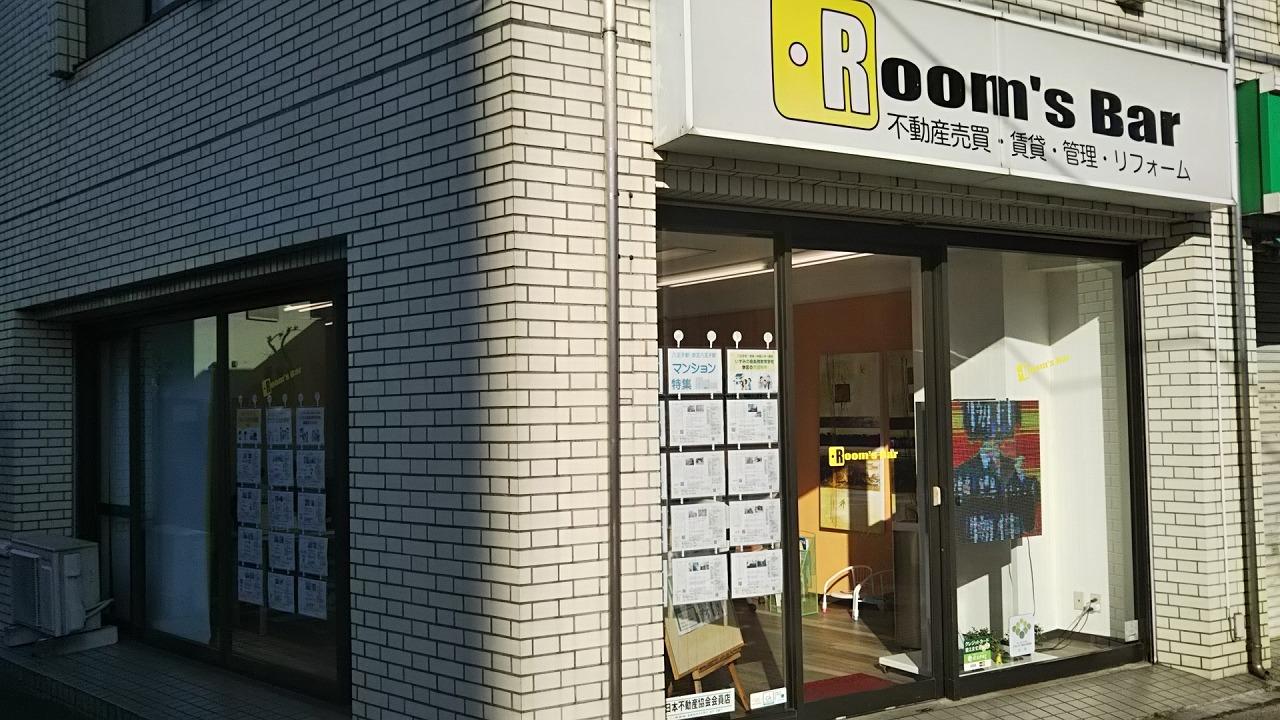 2021年2月21日 朝のRoom's Bar店頭です