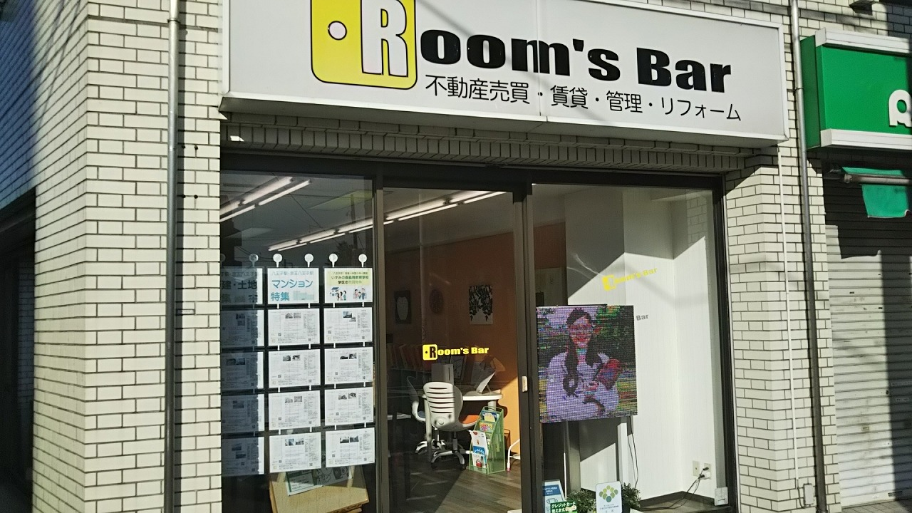 2021年2月23日 朝のRoom's Bar店頭です