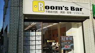 2021年2月7日 朝のRoom's Bar店頭です