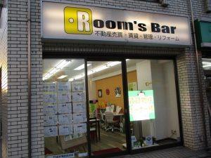 2021年2月18日 夜のRoom's Bar店頭です