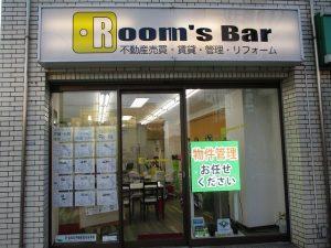 2021年2月23日 夜のRoom's Bar店頭です