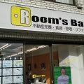 2021年3月2日 朝のRoom's Bar店頭です