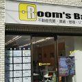2021年3月16日 朝のRoom's Bar店頭です