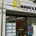 2021年3月23日 朝のRoom's Bar店頭です