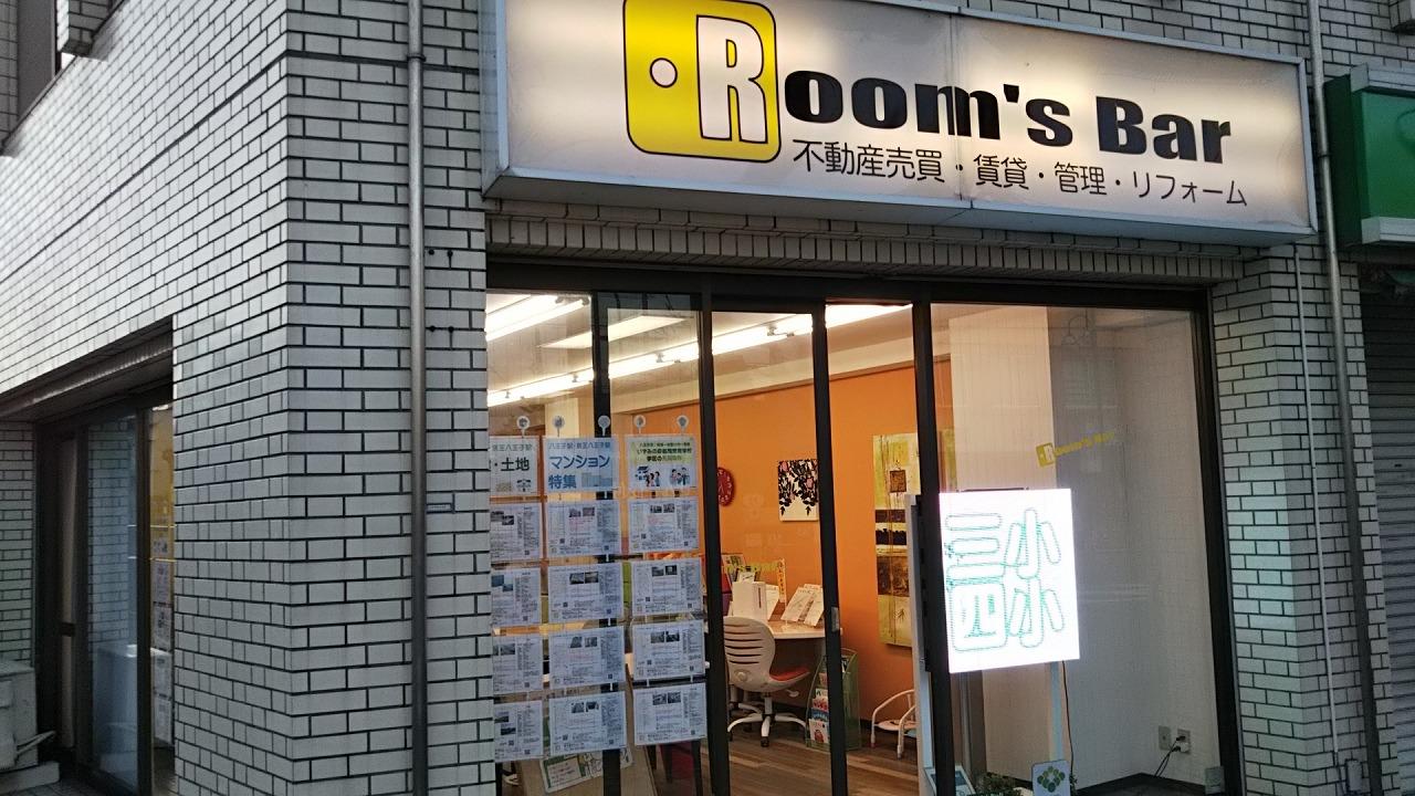 2021年3月29日 夜のRoom's Bar店頭です
