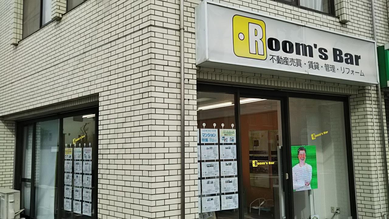 2021年3月30日 朝のRoom's Bar店頭です